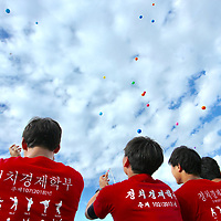 2018, North  Korean school and university, students send balloons into the sky at closing Ceremony 0f dream challenge festa .For more info about the report contact me . Pierre Boutier