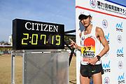 Suguru Osako (JPN) poses after placing third in 2:07:19 during the 2017 Fukuoka Marathon in Fukuoka, Japan on Sunday, Dec. 3, 2017.  (Kazuaki Matsunaga/ Image of Sport)