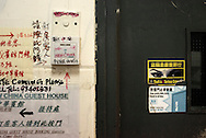 For a story by Dan Levin slug Hong Kong.February 15 2013, Kowloon, Hong Kong.The buzzer of a Chungking Mansions hostel..Credit: Gilles Sabrie for The New York Times..