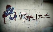Graffiti in Chinatown, Soho London, Britain - 1999