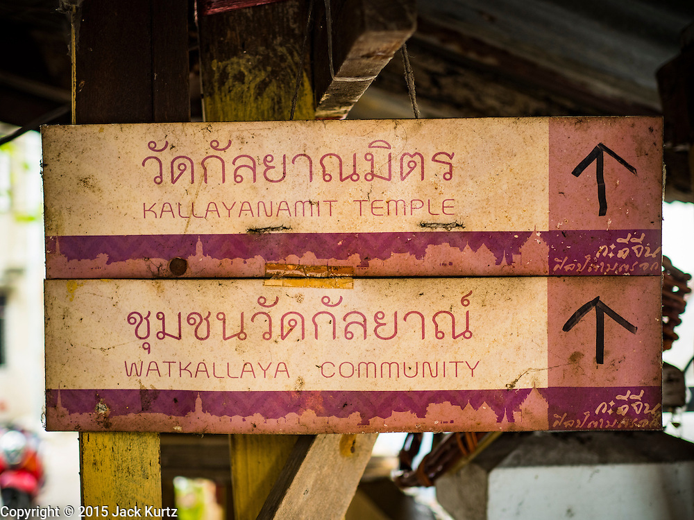 12 NOVEMBER 2015 - BANGKOK, THAILAND:  A sign pointing to the temple at Wat Kalayanmit. Fifty-four homes around Wat Kalayanamit, a historic Buddhist temple on the Chao Phraya River in the Thonburi section of Bangkok, are being razed and the residents evicted to make way for new development at the temple. The abbot of the temple said he was evicting the residents, who have lived on the temple grounds for generations, because their homes are unsafe and because he wants to improve the temple grounds. The evictions are a part of a Bangkok trend, especially along the Chao Phraya River and BTS light rail lines. Low income people are being evicted from their long time homes to make way for urban renewal.       PHOTO BY JACK KURTZ