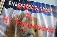 ROTTERDAM ZUID - jonge hockeyclub met nieuw veld,  Rotterdam Zuid., Hockeyclub Feijenoord. COPYRIGHT KOEN SUYK