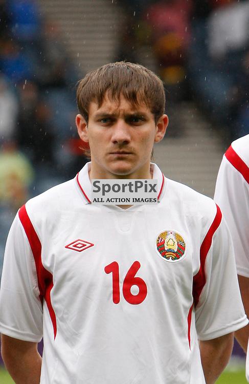 Belarus Mikhail Gordeichuk head shot. Egypt v Belarus. Men's Olympic football, Preliminaries Round Group C. Hampden Park 1.8.2012. (c) Stephen Smyth | StockPix.eu