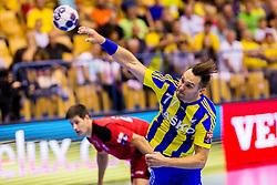 Luka Zvizej of RK Celje Pivovarna Lasko during the handball match between RK Celje Pivovarna Lasko (SLO) and Prvo Plinarsko drustvo Zagreb (CRO) in 1st round, group B of EHF Champions League 2016/17 on September 24, 2016 in Arena Zlatorog, Celje, Slovenia. Photo by Ziga Zupan / Sportida