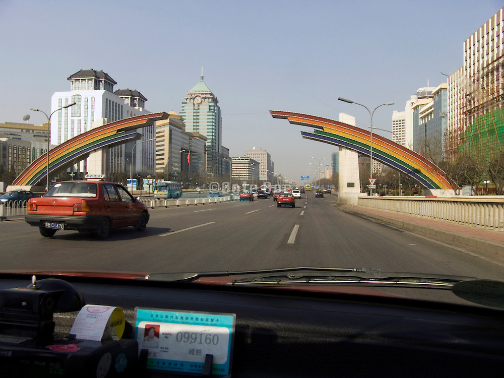Rainbow arch over the highway Beijing China