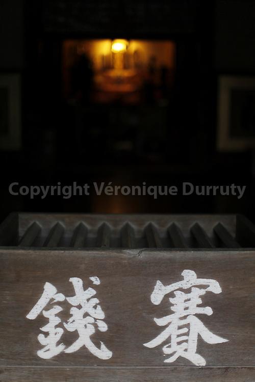 Torinji Bouddhist temple; Rinzai School,, built in 1614. Ishigaki, Okinawa, Japan / Temple bouddhiste Torinji.Ce temple bouddhiste de l'école Rinzai a été construit en 1614., Ishigaki, Okinawa, Japon