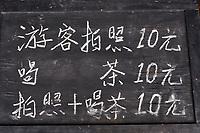 Chine, Province du Sichuan, Chengdu, maison de thé, carte des thés  // China, Sichuan province, Chengdu, old tea house, tea menu