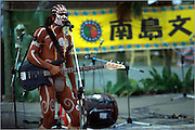 aboriginal rock. a rock band from easter island perform at an aboriginal fair in taitung, taiwan, on the island's east coast.
