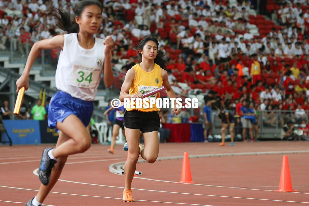 National Stadium, Friday, April 29, 2016 - Nanyang Girls&rsquo; High (NYGH) won the C Division Girls&rsquo; 4x400m relay final at the 57th National Schools Track and Field Championships.<br />