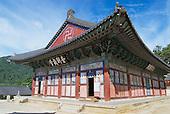 Korea, Haeinsa