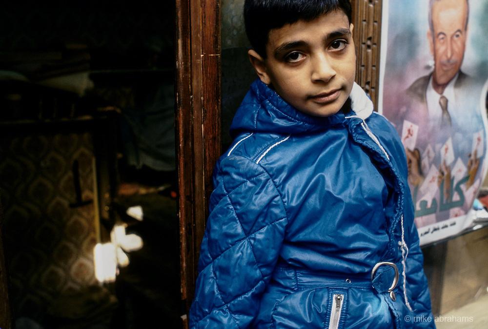 The Jewish Ghetto in Damascus. Syria 1991