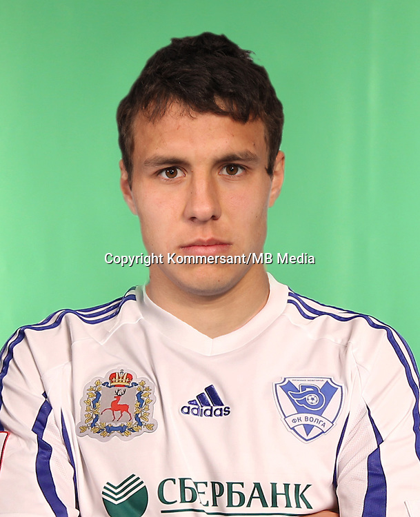 FC Volga