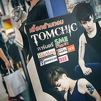 Bangkok, April 7, 2017 - TomChic Fashion shop just for TomBoy.<br />