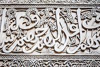The beautiful Al-Attarine Madrasa in Fez takes its name from the spice and perfume market, Souk al-Attarine, Morocco.