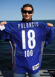 Gregor Poloncic  at whale watching boat when Poloncic (18), Golicic (17), Rebolj (27) and Razingar (9) were celebrating an anniversary of playing for Slovenian National Team for 100 (120) times, during IIHF WC 2008 in Halifax,  on May 07, 2008, sea at Halifax, Nova Scotia,Canada.(Photo by Vid Ponikvar / Sportal Images)