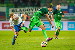 Rene Krhin of Slovenia during football match between National teams of Slovenia and Slovakia in Round #2 of FIFA World Cup Russia 2018 qualifications in Group F, on October 8, 2016 in SRC Stozice, Ljubljana, Slovenia. Photo by Ziga Zupan / Sportida