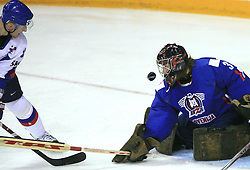 Goalkeeper of Slovenia Robert Kristan at ice-hockey game Slovenia vs Slovakia at Relegation  Round (group G) of IIHF WC 2008 in Halifax, on May 09, 2008 in Metro Center, Halifax, Nova Scotia, Canada. Slovakia won 5:1. (Photo by Vid Ponikvar / Sportal Images)
