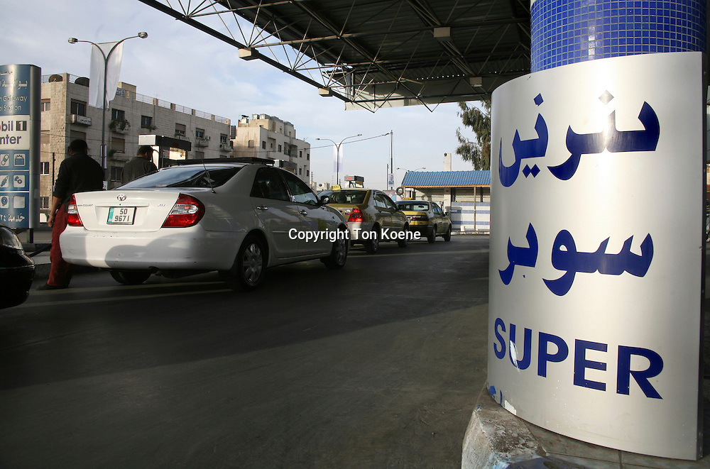 Petrol station in Amman.