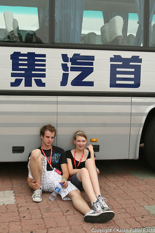 Students from Memphis in Chinese Summer Camp in Beijing and Kunming China. Confucius Institute in Memphis.