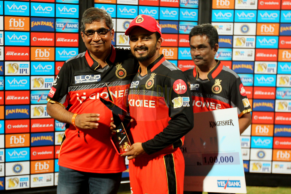 Kedar Jadhavof Royal Challengers Bangalore during post match presentation of  match 5 of the Vivo 2017 Indian Premier League between the Royal Challengers Bangalore and the Delhi Daredevils held at the M.Chinnaswamy Stadium in Bangalore, India on the 8th April 2017Photo by Prashant Bhoot - IPL - Sportzpics