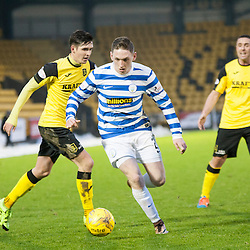 Livingston v Morton | Scottish Cup | 9 January 2016