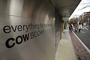 Cow books (naka megro)..