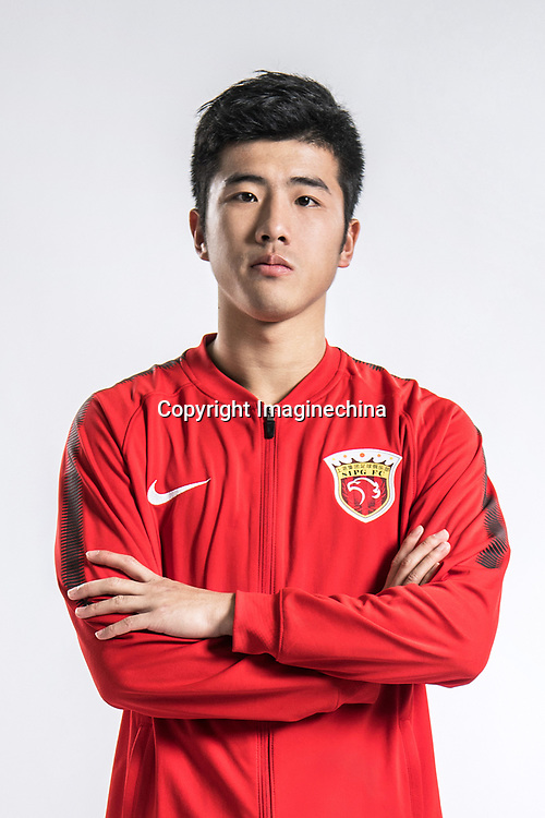 **EXCLUSIVE**Portrait of Chinese soccer player Li Shenglong of Shanghai SIPG F.C. for the 2018 Chinese Football Association Super League, in Shanghai, China, 4 February 2018.