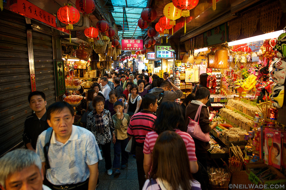 A view of the Jiufen Old Street ????.
