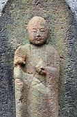 Sekibutsu statues
