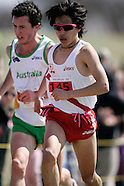 2010 Men's FISU X-Country