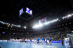 Arena Zagreb before handball match between PPD Zagreb (CRO) and Paris Saint-Germain (FRA) in 11th Round of Group Phase of EHF Champions League 2015/16, on February 10, 2016 in Arena Zagreb, Zagreb, Croatia. Photo by Urban Urbanc / Sportida