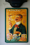 Old retro advert for cigarettes and smoking Photographed in Riga, Latvia