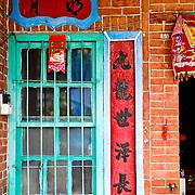 Traditional house, YongAn Road's alley, Meinong Township, Kaohsiung County, Taiwan