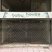 A closed down baby clothes shop in Frontzou Str, Ioannina