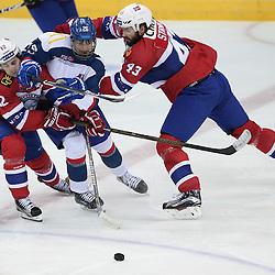 Great Britain v Norway | International Ice Hockey | 1 November 2016