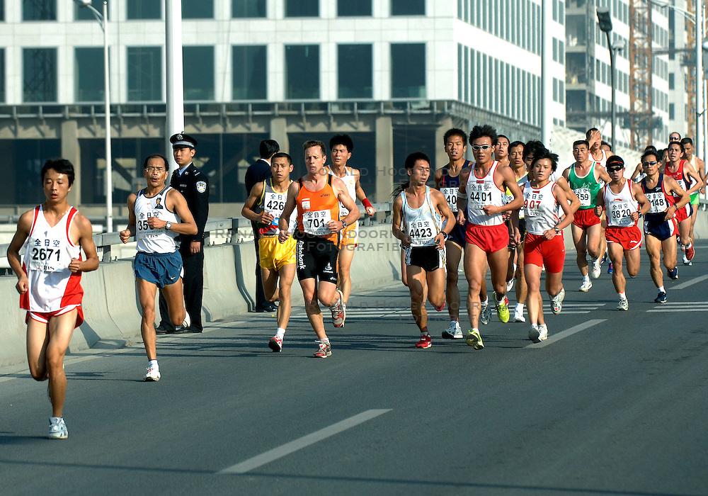 21-10-2007 ATLETIEK: ANA BEIJING MARATHON: BEIJING CHINA<br /> De Beijing Olympic Marathon Experience georganiseerd door NOC NSF en ATP is een groot succes geworden / Rob Barel<br /> ©2007-WWW.FOTOHOOGENDOORN.NL