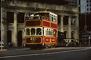 Hong Kong. tramways in Admiralty (Victoria island)  in front of the parliament (Legco)        / tramways dans  - Admiralty  -  devant le Legco (parlement);         / R00092/9    L0007247  /  P0001864