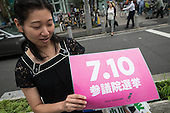 JAPAN UPPER ELECTION DEMOCRATIC PARTY OF JAPAN