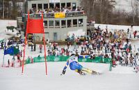 Francis Piche Invitational 2nd run at Gunstock March 19, 2010....