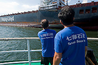 The Pacific Joy, a Seven Seas tanker en route to deliver fuel oil to a Hapag-Lloyd, the Kobe Express, in Hong Kong harbour South of Lamma island. August 16th  2011