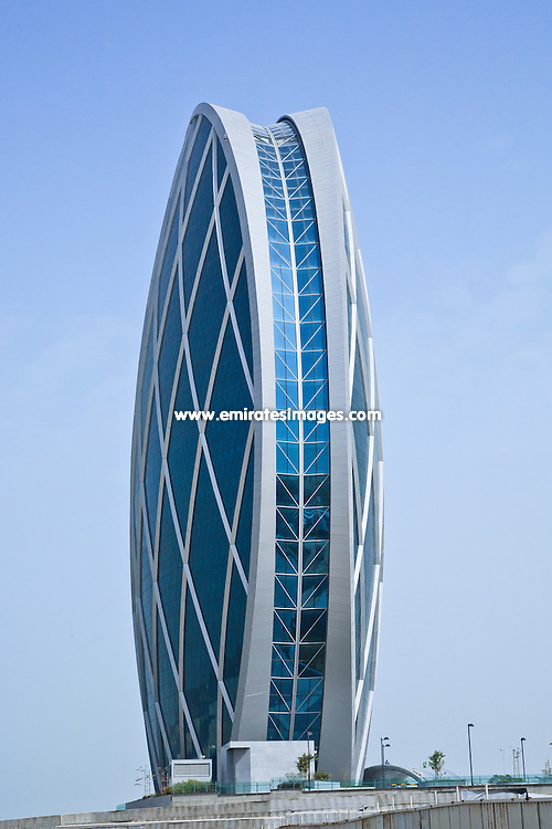 Aldar HQ in Abu Dhabi