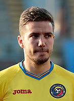 Uefa - World Cup Fifa Russia 2018 Qualifier / <br /> Romania National Team - Preview Set - <br /> Alexandru Chipciu