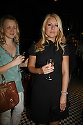 Beverley Bloom, Spring party at Frankie Dettori's bar and Grill. 3 Yeoman's Row. London sw3. 10 April 2006. ONE TIME USE ONLY - DO NOT ARCHIVE  © Copyright Photograph by Dafydd Jones 66 Stockwell Park Rd. London SW9 0DA Tel 020 7733 0108 www.dafjones.com