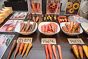 CARROT, Daucus carota Showcase: CIOA breeding lines<br />