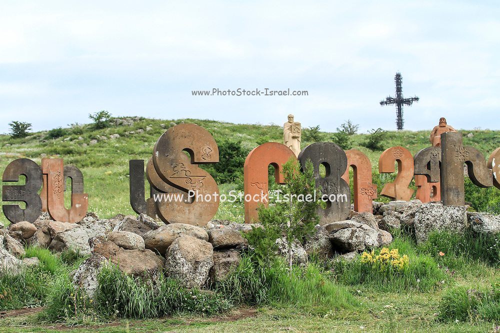 Park of Letters is made up of letters of the Armenian alphabet. Aragatsotn Province, Armenia