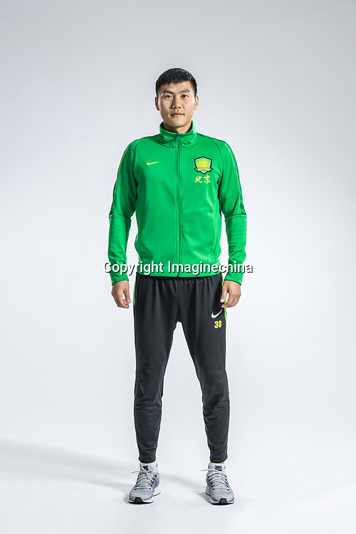 **EXCLUSIVE**Portrait of Chinese soccer player Lei Tenglong of Beijing Sinobo Guoan F.C. for the 2018 Chinese Football Association Super League, in Shanghai, China, 22 February 2018.
