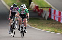 LONDON UK 29TH JULY 2016:  Youth A Boys U16. Prudential RideLondon Grand Prix at the London Velo Park. Prudential RideLondon in London 29th July 2016<br /> <br /> Photo: Jed Leicester/Silverhub for Prudential RideLondon<br /> <br /> Prudential RideLondon is the world&rsquo;s greatest festival of cycling, involving 95,000+ cyclists &ndash; from Olympic champions to a free family fun ride - riding in events over closed roads in London and Surrey over the weekend of 29th to 31st July 2016. <br /> <br /> See www.PrudentialRideLondon.co.uk for more.<br /> <br /> For further information: media@londonmarathonevents.co.uk