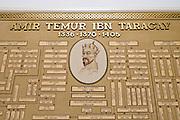 Uzbekistan, Tashkent. Amir Timur (Temerlane) Museum.