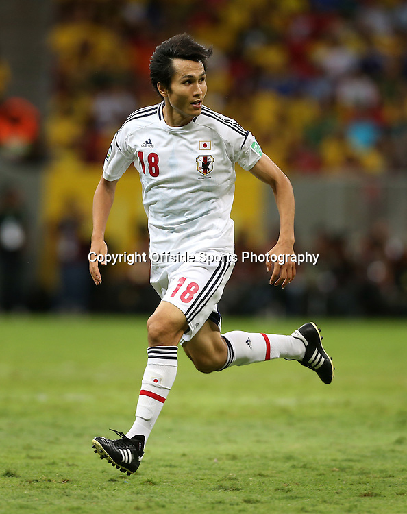 15th June 2013 - FIFA Confederations Cup 2013 - Brazil v Japan - Ryoichi Maeda of Japan - Photo: Simon Stacpoole / Offside.