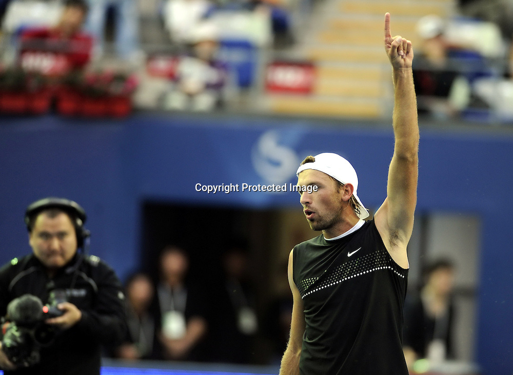 Oct 06, 2009, Beijing, China, Lukasz Kubot of Poland defeats Andy Roddick of USA 2:0 in the first round of China Open at the National Tennis Center.